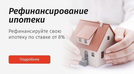 минимальный кредит