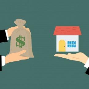 Купить коммерческую недвижимость в кредит